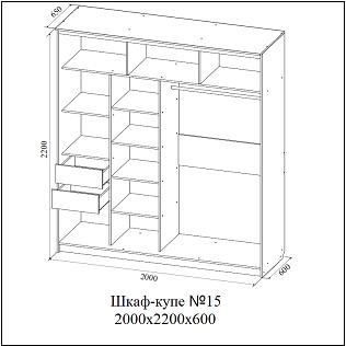 Шкаф-купе №15 (1.5- 2.0м)