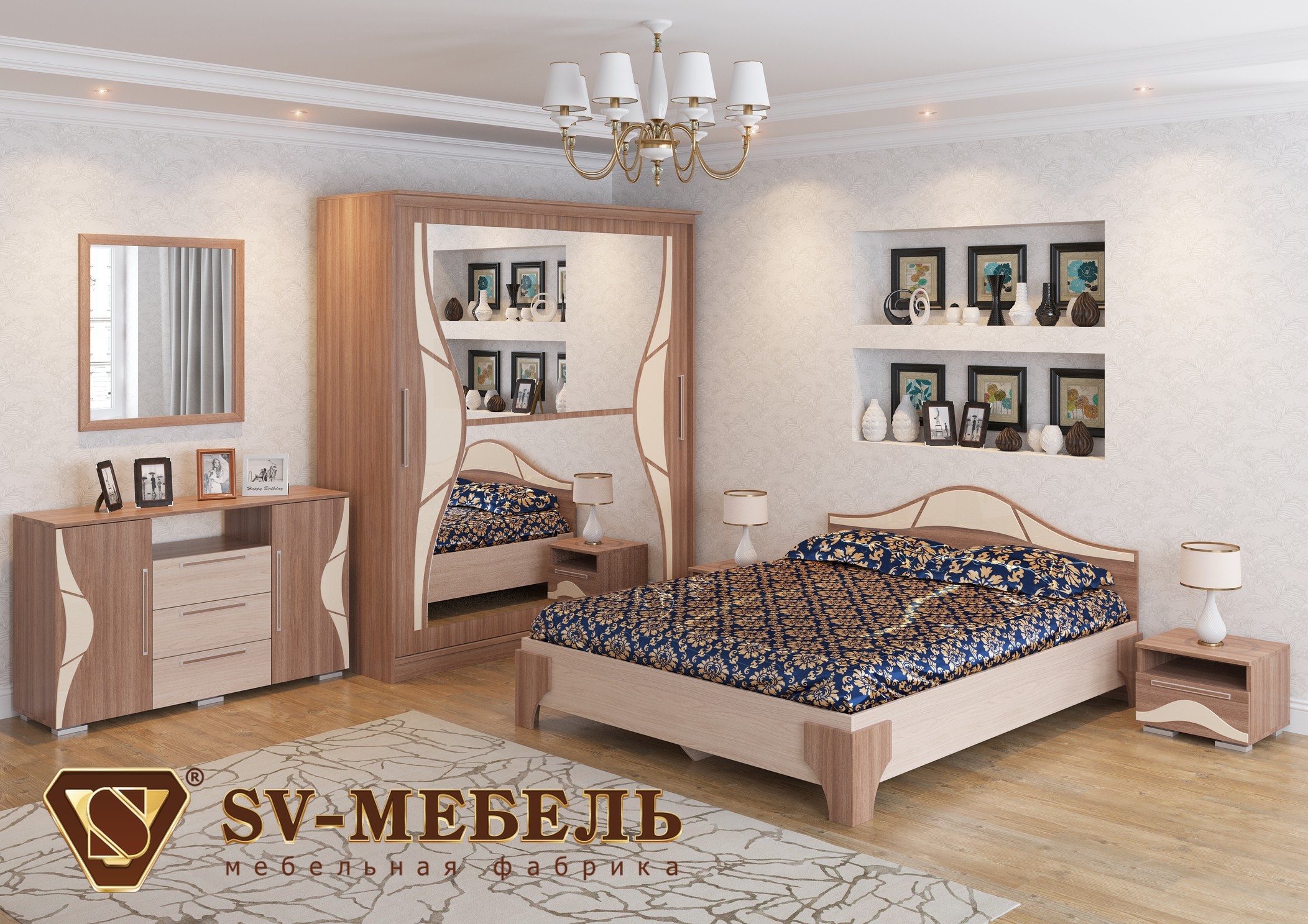 Набор мебели для спальни «Лагуна 5»