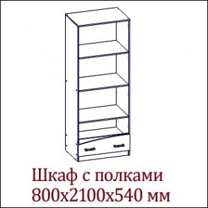 Шкаф двухстворчатый для белья