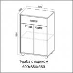 Тумба (с ящиком)