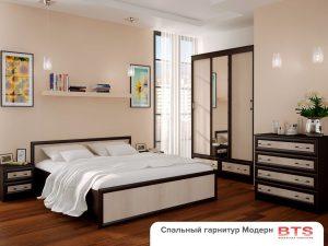 """Спальня """"Модерн"""""""