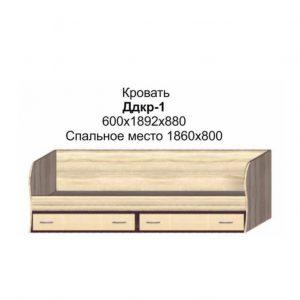 Кровать ДДКР-1