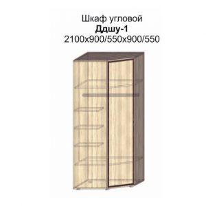 Шкаф угловой ДДШУ-1
