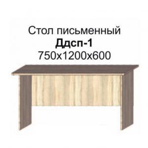 Стол письменный ДДСП-1
