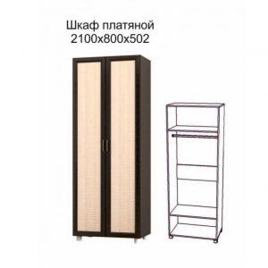 Шкаф платяной Рамочный фасад