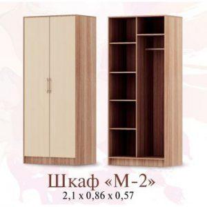 Шкаф «М-2»