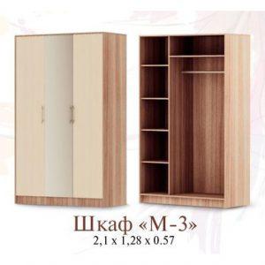 Шкаф «М-3»