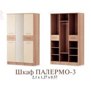 Шкаф «Палермо-3»