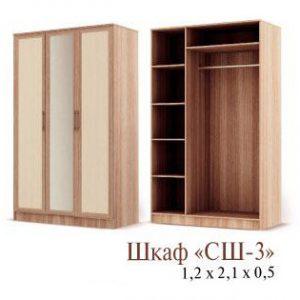 Шкаф «СШ-3»