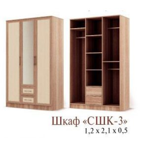 Шкаф «СШК-3»