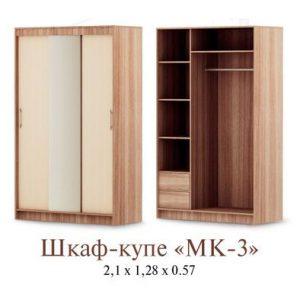 Шкаф «МК-3»