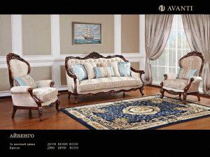 """Мягкая мебель """"Айвенго"""" 967"""