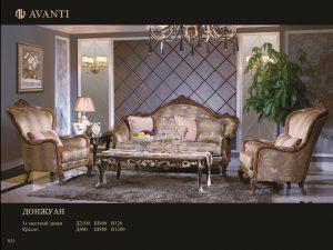"""Мягкая мебель """"Донжуан"""" 1325"""