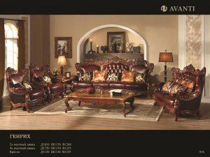 """Мягкая мебель """"Генрих"""" серия 928"""