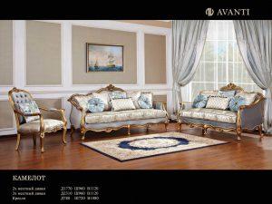 """Мягкая мебель """"Камелот"""" 6010"""