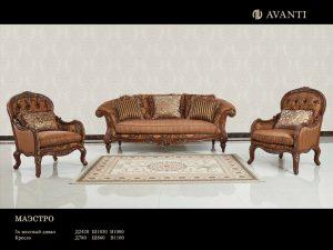 """Мягкая мебель """"Маэстро"""" 1002"""