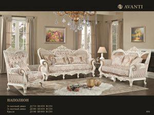 """Мягкая мебель """"Наполеон"""""""