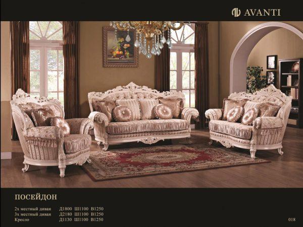 "Мягкая мебель ""Посейдон"" серия 918 AW"