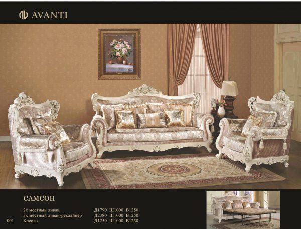 "Мягкая мебель ""Самсон"" серия 988W"