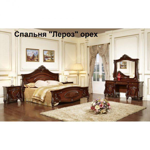 """Спальня """"Лероз"""" (орех) 5 дв"""