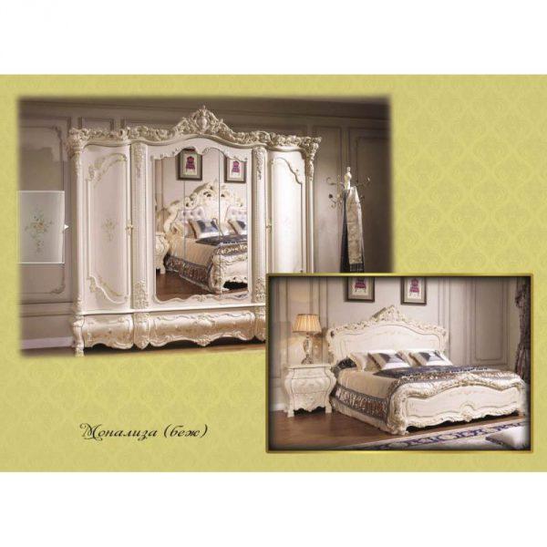 """Спальня """"Монализа"""" (беж) 4 дв"""