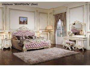 """Спальня  """"Монреаль"""" (беж) 4 дв"""