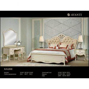 Композиция состоит из: кровать 160 + туал.стол + 2 тумбы + 4дв.шкаф + пуф