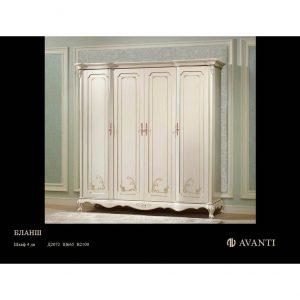 Шкаф 4-х дверный Бланш  810