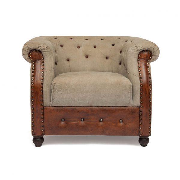Кресло Secret de Maison CHELSEY (mod М-6696)