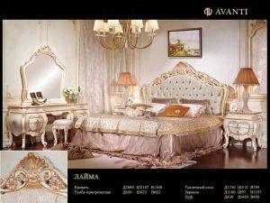 Спальня Лайма