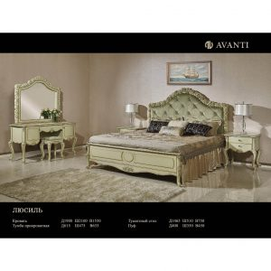 Композиция состоит из: кровать 180 + туал.стол + 2 тумбы + 4 дв.шкаф  БЕЗ ПУФА
