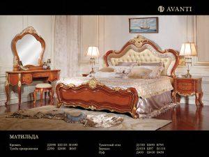 Спальня Матильда