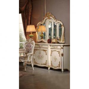 Baticella Комод с зеркалом