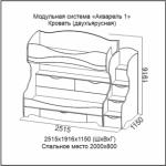 Кровать (Двухъярусная) (без матраца 0,8*2,0)
