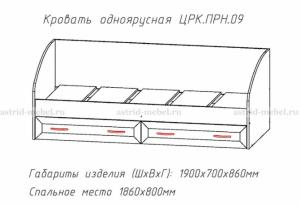 Кровать одноярусная (без матраца)