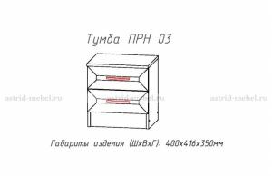 Тумба (2 ящика)