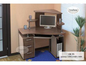 Стол компьютерный  СК-35