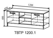 Тумба под ТВ ТВТР 1200.1