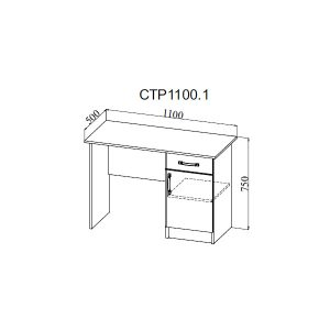 Стол письменный СТР 1100.1