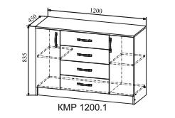 Комод КМР 1200.1