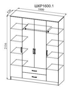 Шкаф ШКР 1600.1