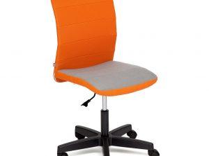 Кресло BESTO (Бесто)