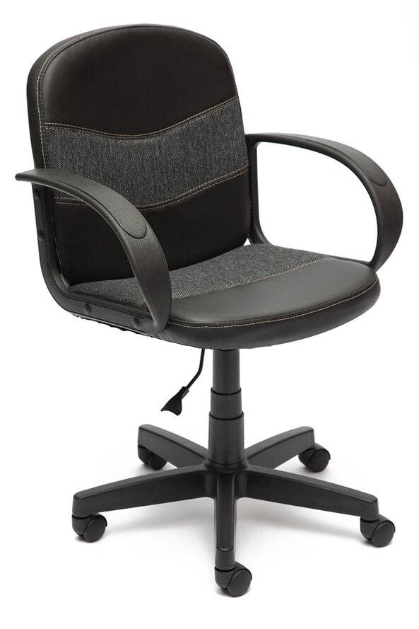 Кресло BAGGI (Багги)