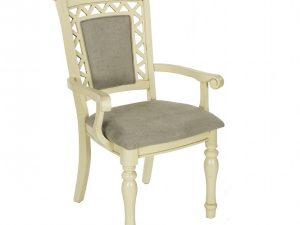 Кресло CHARLIZE (слоновая кость)