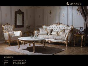 """Мягкая мебель """"Буржуа"""""""