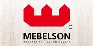 Mebelson (Мебельсон)