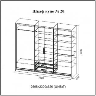 Шкаф купе -20