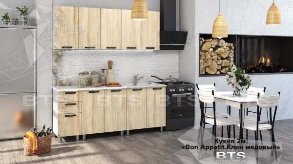 Кухня 2,0м Bon Appetit (Клён медовый)