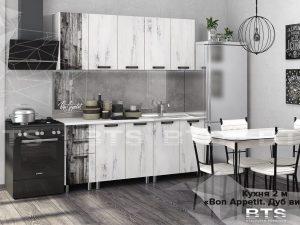 Кухня 2,0м Bon Appetit (Дуб винтаж)