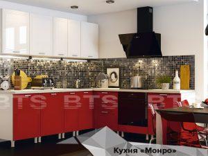 Кухня Монро. Комплект 3